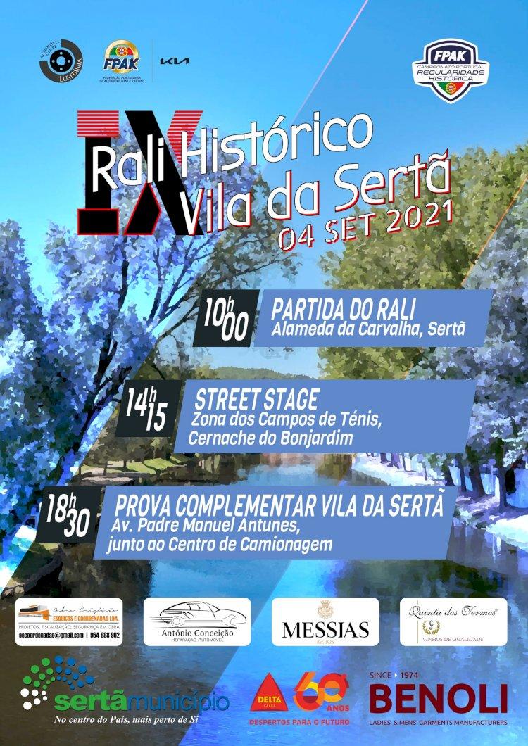 IX Rali Histórico Vila da Sertã decorre a 4 de Setembro