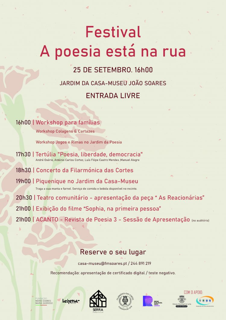 """O festival """"Poesia está na rua"""" está nas Cortes, em Leiria, a 25 de Setembro."""