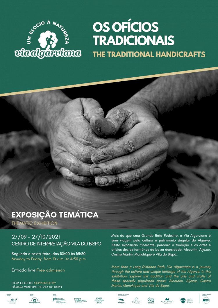 """""""Via Algarviana – Um Elogio à Natureza: Os Ofícios Tradicionais"""" em exposição no Centro de Interpretação de Vila do Bispo"""